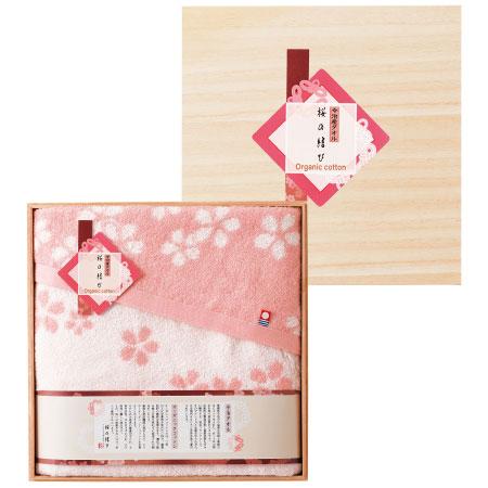 【送料無料】木箱入り 今治桜の結び オーガニックバスタオル たまひよSHOP・たまひよの内祝い