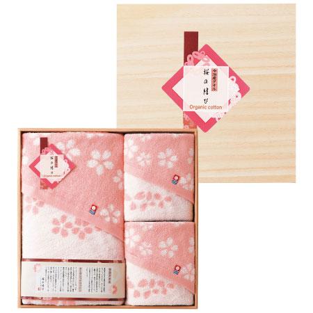 【送料無料】木箱入り 今治桜の結び オーガニックタオルセットB たまひよSHOP・たまひよの内祝い