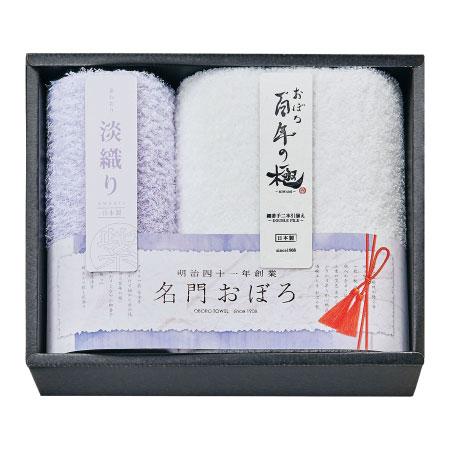 【送料無料】名門おぼろ タオルセットA たまひよSHOP・たまひよの内祝い