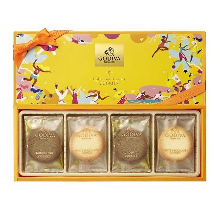 【期間限定】ゴディバ コレクション ヒーローズ 黒蜜クッキーアソートメント 8枚入 たまひよSHOP・たまひよの内祝い