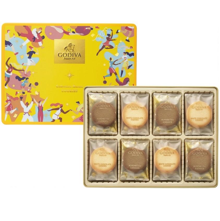 【送料無料】【期間限定】ゴディバ コレクション ヒーローズ 黒蜜クッキーアソートメント 32枚入 たまひよSHOP・たまひよの内祝い