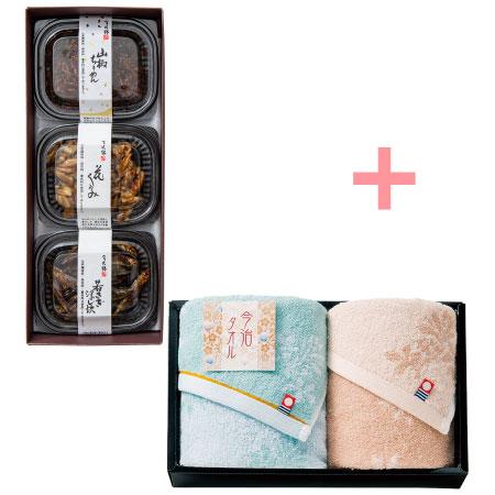 【送料無料】【期間限定】金沢錦 佃煮3パックと今治しまなみ匠の彩タオルAセット たまひよSHOP・たまひよの内祝い
