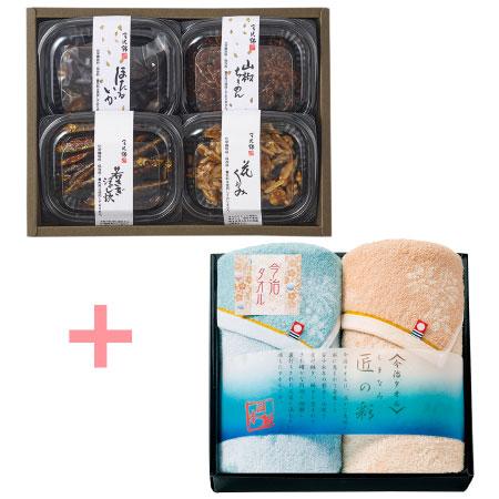 【送料無料】【期間限定】金沢錦 佃煮4パックと今治しまなみ匠の彩タオルBセット たまひよSHOP・たまひよの内祝い