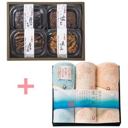 【送料無料】【期間限定】金沢錦 佃煮4パックと今治しまなみ匠の彩タオルCセット たまひよSHOP・たまひよの内祝い