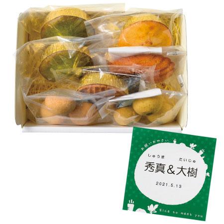 【送料無料】【期間限定】パティスリー ポタジエ 名入れ焼菓子詰合せA たまひよSHOP・たまひよの内祝い