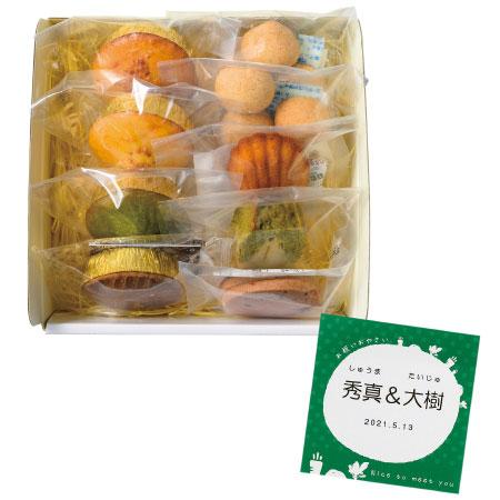 【期間限定】パティスリー ポタジエ 名入れ焼菓子詰合せB たまひよSHOP・たまひよの内祝い