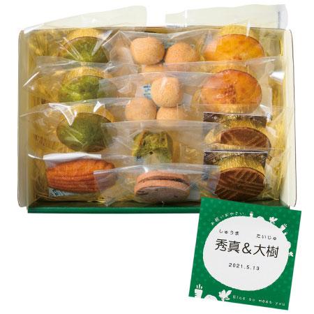 【送料無料】【期間限定】パティスリー ポタジエ 名入れ焼菓子詰合せC たまひよSHOP・たまひよの内祝い