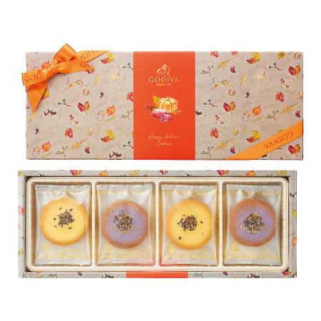 【送料無料】【期間限定】ゴディバ ハッピーオータム クッキーアソートメント 8枚入 たまひよSHOP・たまひよの内祝い