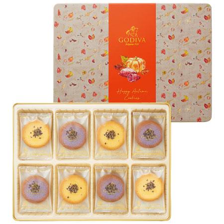 【送料無料】【期間限定】ゴディバ ハッピーオータム クッキーアソートメント 32枚入 たまひよSHOP・たまひよの内祝い