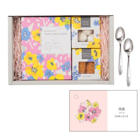 【送料無料】【期間限定】アフタヌーンティー 名入れ 7デイズコレクションとクッキー詰合せ(ピンク) たまひよSHOP・たまひよの内祝い