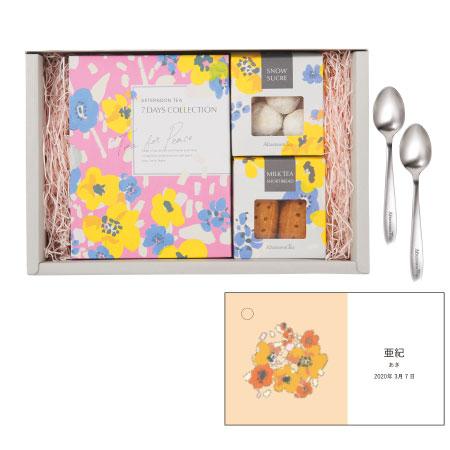 【送料無料】【期間限定】アフタヌーンティー 名入れ 7デイズコレクションとクッキー詰合せ(オレンジ) たまひよSHOP・たまひよの内祝い