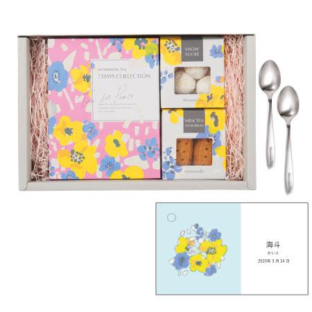 【送料無料】【期間限定】アフタヌーンティー 名入れ 7デイズコレクションとクッキー詰合せ(ブルー) たまひよSHOP・たまひよの内祝い