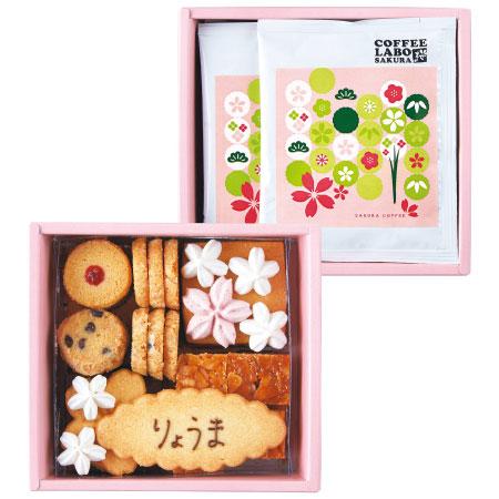 【送料無料】桜珈琲 名入れ焼菓子&コーヒーセット2段 たまひよSHOP・たまひよの内祝い