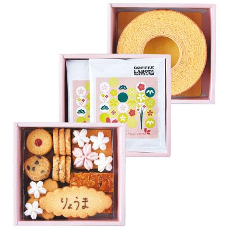 【送料無料】桜珈琲 名入れ焼菓子&コーヒーセット3段 たまひよSHOP・たまひよの内祝い