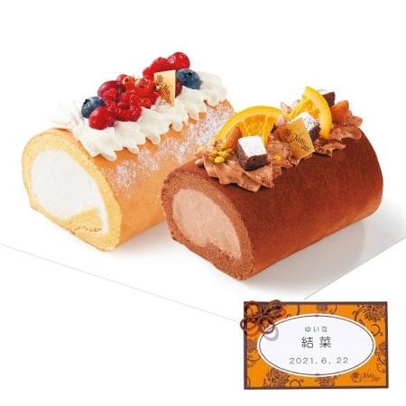 【送料無料】モンシェール 名入れ堂島ロール ミディアムサイズ2本セット たまひよSHOP・たまひよの内祝い