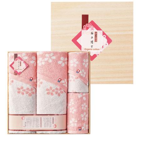 【送料無料】木箱入り 今治桜の結び オーガニックタオルセットC たまひよSHOP・たまひよの内祝い