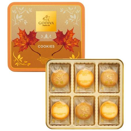 【期間限定】ゴディバ メープルクッキー アソートメント18枚入 たまひよSHOP・たまひよの内祝い