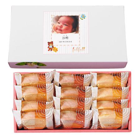 【送料無料】フクフル 写真&名入れホワイトチョコ掛けバウム12個セット(シェフ坂井宏行監修) たまひよSHOP・たまひよの内祝い