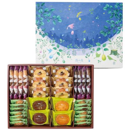 【送料無料】森の庭 森の焼き菓子 ブルーボックス たまひよSHOP・たまひよの内祝い