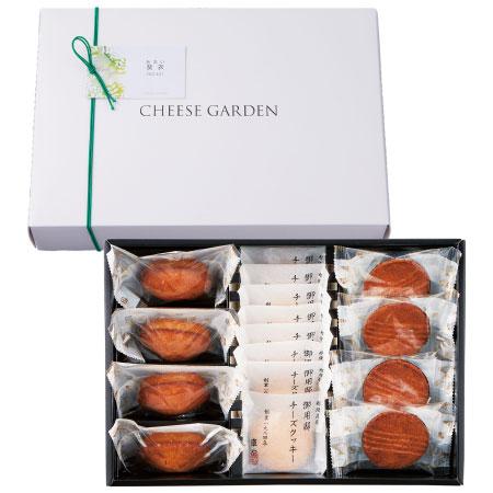 【送料無料】チーズガーデン 名入れ御用邸チーズスイーツセットA たまひよSHOP・たまひよの内祝い