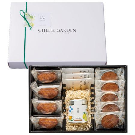 【送料無料】チーズガーデン 名入れ御用邸チーズスイーツセットB たまひよSHOP・たまひよの内祝い
