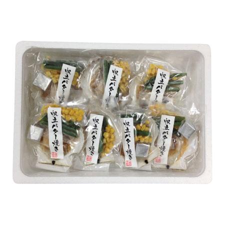 【送料無料】北海道産帆立バター焼きセット たまひよSHOP・たまひよの内祝い