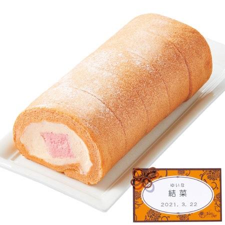 【送料無料】【期間限定】モンシェール 名入れ堂島いちごムースロール たまひよSHOP・たまひよの内祝い