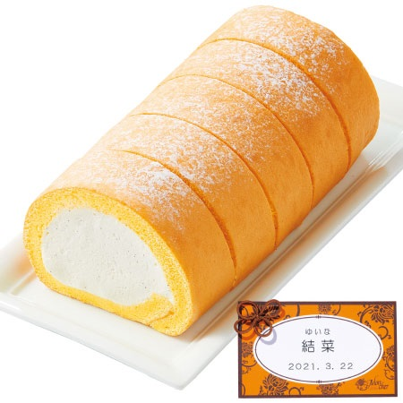 【送料無料】【期間限定】モンシェール 名入れ堂島バニラロール たまひよSHOP・たまひよの内祝い