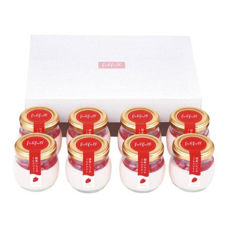 【送料無料】【期間限定】フクフル 国産いちごのミルクプリン 8個 たまひよSHOP・たまひよの内祝い