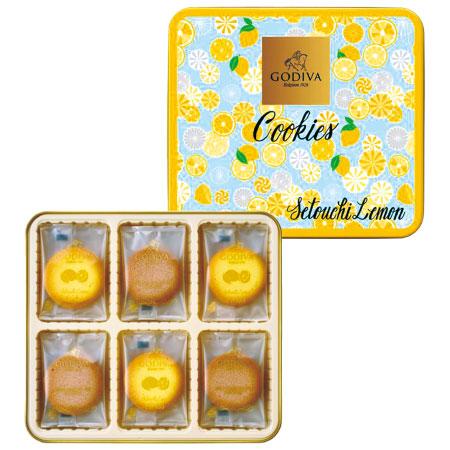 【期間限定】ゴディバ 瀬戸内レモンクッキー アソートメント18枚入 たまひよSHOP・たまひよの内祝い