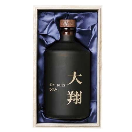 【送料無料】宗政酒造 名入れエッチングボトル本格芋焼酎原酒 たまひよSHOP・たまひよの内祝い