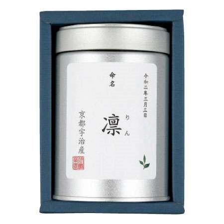 【送料無料】伊藤茶園 名入れ緑茶Aシンプル 単品 たまひよSHOP・たまひよの内祝い