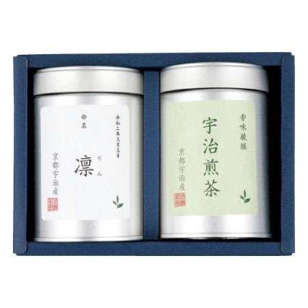 【送料無料】伊藤茶園 名入れ緑茶Bシンプル 単品 たまひよSHOP・たまひよの内祝い