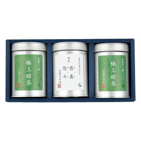 【送料無料】伊藤茶園 名入れ緑茶Cシンプル 単品 たまひよSHOP・たまひよの内祝い