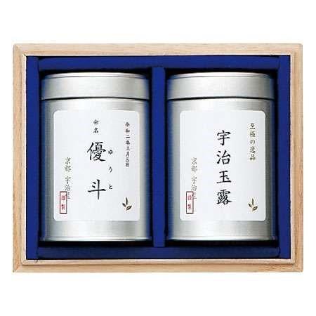 【送料無料】伊藤茶園 名入れ高級緑茶A 単品 たまひよSHOP・たまひよの内祝い