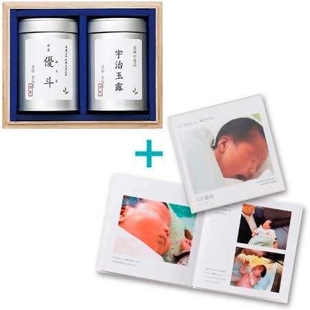 【送料無料】伊藤茶園 名入れ高級緑茶A フォトブックつき たまひよSHOP・たまひよの内祝い