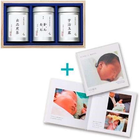 【送料無料】伊藤茶園 名入れ高級緑茶B フォトブックつき たまひよSHOP・たまひよの内祝い