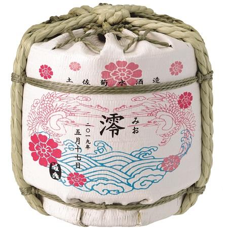 【送料無料】菊水酒造 名入れ樽酒一升(1.8リットル)〈さくら〉 単品 たまひよSHOP・たまひよの内祝い