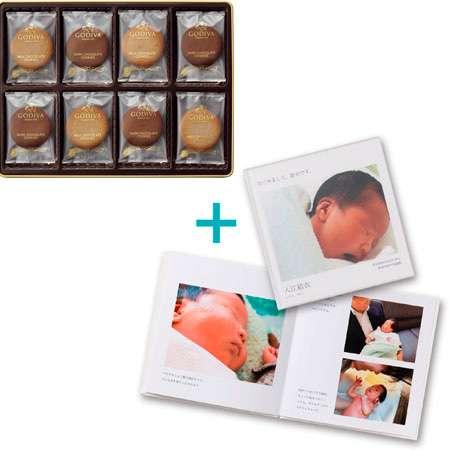 【送料無料】ゴディバクッキーアソートメント32枚入 フォトブックつき たまひよSHOP・たまひよの内祝い