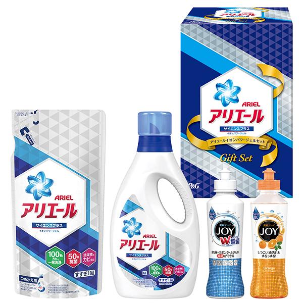 ■内容:アリエール液体洗剤×1、アリエール液体洗剤詰替×1、除菌ジョイ×1、オレンジジョイ×1 <フォトブックつきの場合> ■内容:フォトブック×1 仕上がりの白さが際立つ! 幅広い層から人気の「アリエール」。 3種類の界面活性剤を最適なバランスで配合。漂白剤なしでも真っ白に洗い上げます。「抗菌防臭イオン」が生乾き臭の原因となる菌の増殖を防ぎ、イヤなニオイまですっきり洗い上げます。すすぎ1回でも使用できます。 豪華なハードカバー仕様で、忙しい産後でもネットで簡単に作成できる[フォトブック]とのセットもご用意しました。 ●[フォトブック] ・詳細は特集ページからご確認ください。 ・必ず、フォトブックを作成してください。コチラから。 ・フォトブック作成後、注文IDが発行されますので、商品注文時に入力してください。 ■配送のご注意 ●フォトブックつき商品の場合は、お届けまでに20日ほどお時間をいただきます。■化粧箱入:135×177×277mm ■内容:アリエール液体洗剤910g×1、アリエール液体洗剤詰替720g×1、除菌ジョイ190ml×1、オレンジジョイ190ml×1 ■生産国:日本 ※商品のパッケージ内容等が変更になる場合があります。ご了承ください。 <フォトブックつき商品の場合、以下が追加されます> ■フォトブック=半透明ブックケース入:193×188×8mm ■内容:フォトブック(ハードカバー、8ページ)188×187×7mm×1 ■生産国:日本 ■名入れの商品は、1個からご注文いただけます。