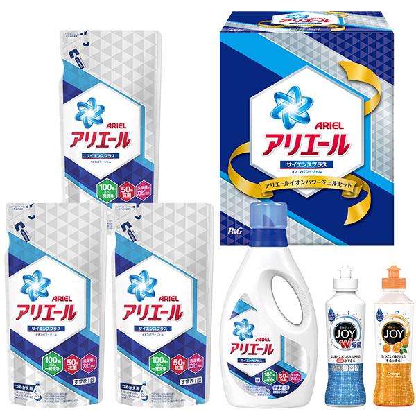 ■内容:アリエール液体洗剤×1、アリエール液体洗剤詰替×3、除菌ジョイ×1、オレンジジョイ×1 <フォトブックつきの場合> ■内容:フォトブック×1 仕上がりの白さが際立つ! 幅広い層から人気の「アリエール」。 3種類の界面活性剤を最適なバランスで配合。漂白剤なしでも真っ白に洗い上げます。「抗菌防臭イオン」が生乾き臭の原因となる菌の増殖を防ぎ、イヤなニオイまですっきり洗い上げます。すすぎ1回でも使用できます。 豪華なハードカバー仕様で、忙しい産後でもネットで簡単に作成できる[フォトブック]とのセットもご用意しました。 ●[フォトブック] ・詳細は特集ページからご確認ください。 ・必ず、フォトブックを作成してください。コチラから。 ・フォトブック作成後、注文IDが発行されますので、商品注文時に入力してください。 ■配送のご注意 ●フォトブックつき商品の場合は、お届けまでに20日ほどお時間をいただきます。■化粧箱入:158×231×282mm ■内容:アリエール液体洗剤910g×1、アリエール液体洗剤詰替720g×3、除菌ジョイ190ml×1、オレンジジョイ190ml×1 ■生産国:日本 ※商品のパッケージ内容等が変更になる場合があります。ご了承ください。 <フォトブックつき商品の場合、以下が追加されます> ■フォトブック=半透明ブックケース入:193×188×8mm ■内容:フォトブック(ハードカバー、8ページ)188×187×7mm×1 ■生産国:日本 ■名入れの商品は、1個からご注文いただけます。
