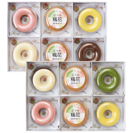 【送料無料】【期間限定】青山リングリング 名入れマロン味入焼きドーナツ12個 たまひよSHOP・たまひよの内祝い