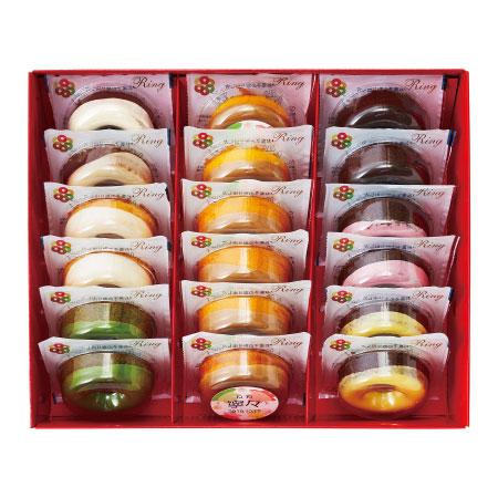 【送料無料】【期間限定】青山リングリング 名入れマロン味入焼きドーナツ18個 たまひよSHOP・たまひよの内祝い