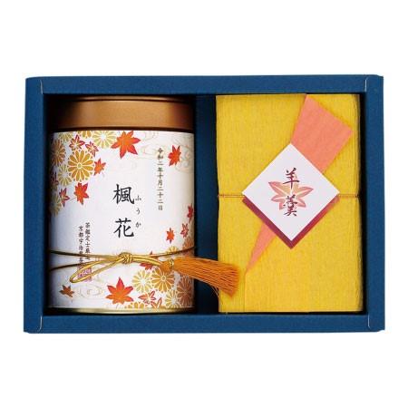 【送料無料】【期間限定】伊藤茶園 名入れ宇治煎茶と羊羹のセット<紅葉> たまひよSHOP・たまひよの内祝い
