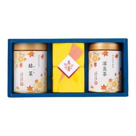 【送料無料】【期間限定】伊藤茶園 名入れ宇治煎茶・深蒸茶2缶と羊羹のセット<紅葉> たまひよSHOP・たまひよの内祝い