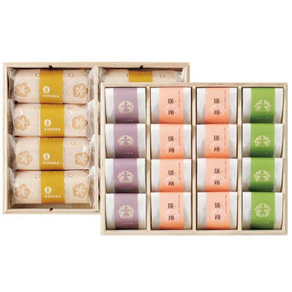 【送料無料】五代庵 名入れ紀州梅と梅最中詰合せ 木箱入り 単品 たまひよSHOP・たまひよの内祝い