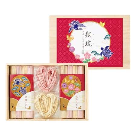 名入れ紅白ハートうどんA 鶴亀/単品 たまひよSHOP・たまひよの内祝い