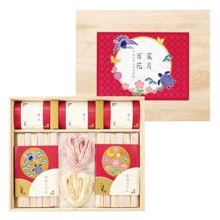 【送料無料】名入れ紅白ハートうどんB 鶴亀/単品 たまひよSHOP・たまひよの内祝い
