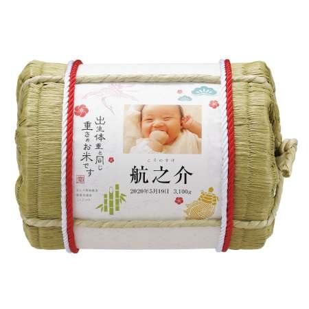 【送料無料】吉兆楽 写真&名入れ 生まれた体重の俵入り米(鶴亀) 単品 たまひよSHOP・たまひよの内祝い