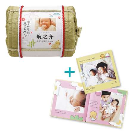 【送料無料】吉兆楽 写真&名入れ 生まれた体重の俵入り米(鶴亀) フォトブック付き たまひよSHOP・たまひよの内祝い